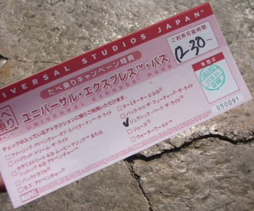 2010-08-21_153150.jpg