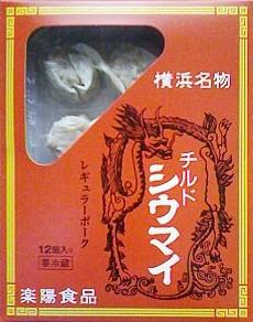 2011-02-23_022353.jpg