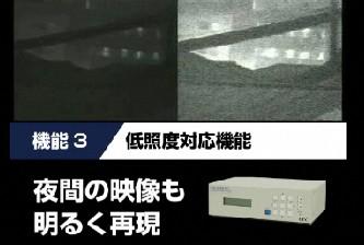 2011-04-05_032130.jpg