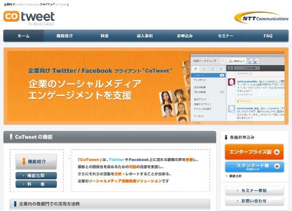 2011-05-19_194043.jpg