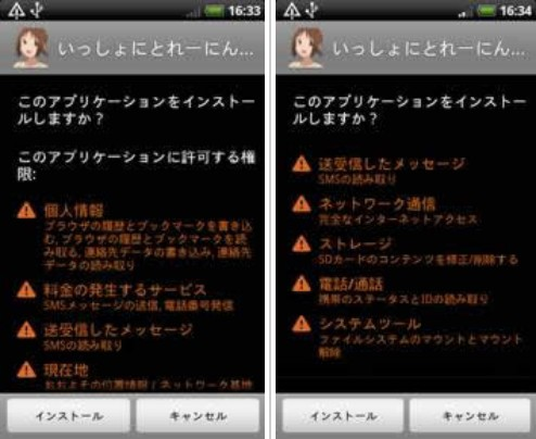 2011-05-25_184940.jpg