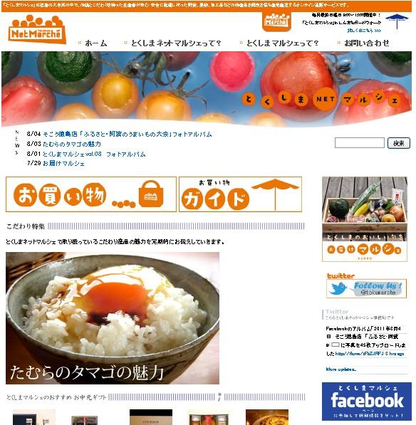 2011-08-04_222340.jpg