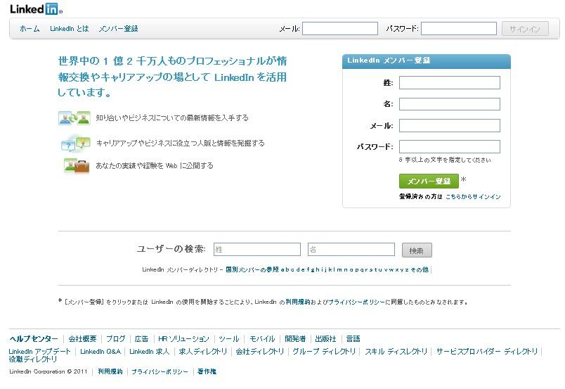 2011-10-21_132034.jpg