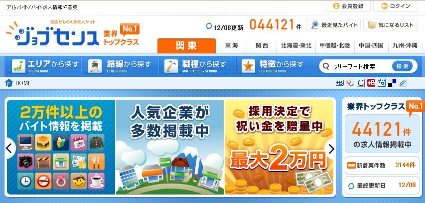 2011-12-08_023213.jpg