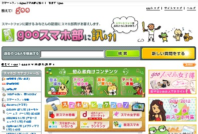 2012-01-14_181106.jpg