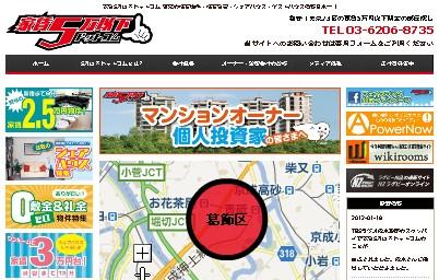 2012-01-31_215604.jpg