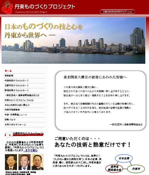 2012-02-11_075707.jpg