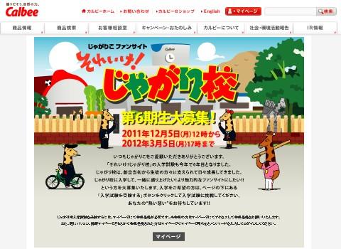 2012-02-22_010526.jpg