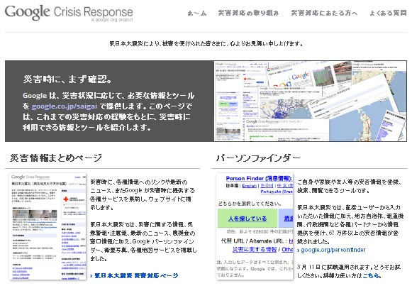 2012-03-08_163109.jpg