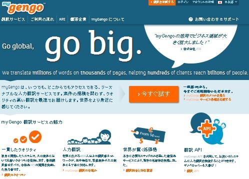 2012-03-30_231911.jpg