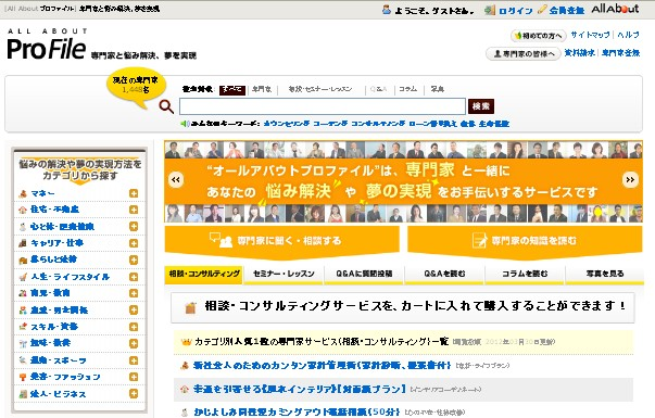 2012-03-31_124144.jpg