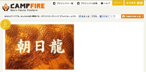 2012-04-26_231035.jpg