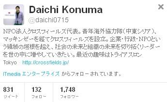 2012-05-03_130908.jpg