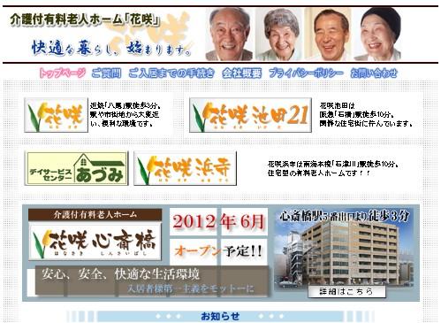 2012-05-17_110821.jpg