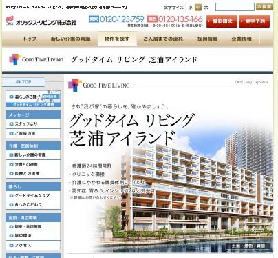2012-05-17_112708.jpg