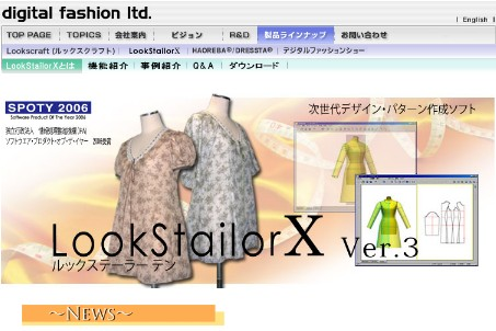 2012-05-17_200128.jpg