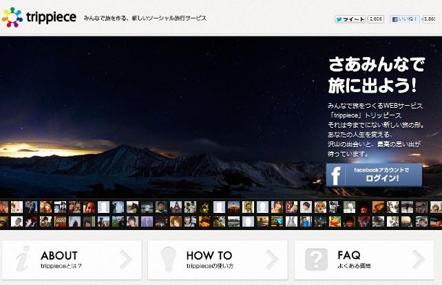 2012-07-18_125048.jpg