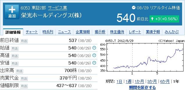 2012-08-30_021553.jpg