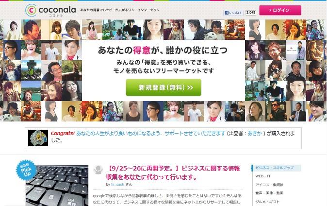 2012-09-26_023641.jpg
